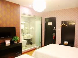 Hotel Photo: City 118 Hotel Qingdao Licang Square