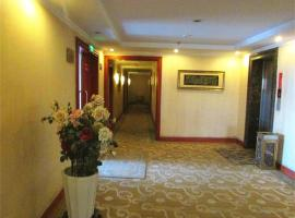 A picture of the hotel: Yonghe Business Hotel