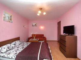 Apartment at Universitet Metro Station Moscou Russie