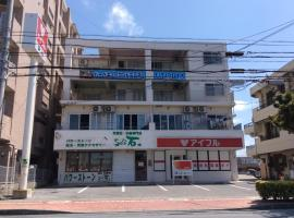 A picture of the hotel: Utopia Mihama
