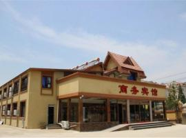 Hotel Photo: Qingdao Qianqingju Business Guesthouse