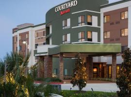 Hotel Photo: Courtyard by Marriott Houston NASA/Nassau Bay