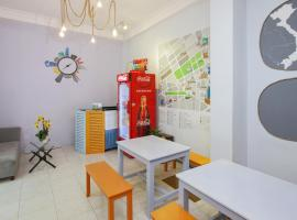 Hotel Photo: Saigon Backpackers Hostel @ Cong Quynh