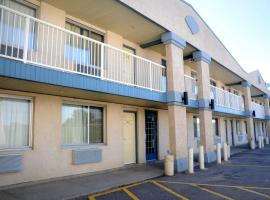 Country Lane Inn & Suites Swift Current Canada