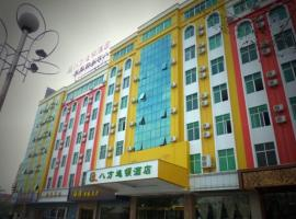 Hotel Photo: 8 Inns Zhanjiang Haitian Branch