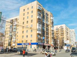 Zk Apartments near Central Stadium Yekaterinburg Russia