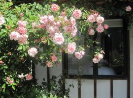 Hotel Photo: Rose Cottage at The Elms