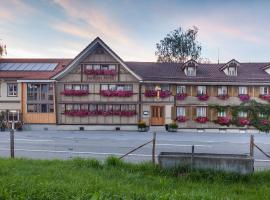 Hotel near  Switzerland