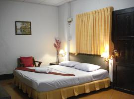 City Home Guest House Chiang Rai Thailand