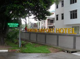Hotel Photo: Yangon Airport Hotel