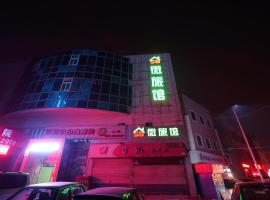 A picture of the hotel: 58 Mini Guesthouse West Shangchang Road
