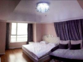 Hotel foto: Wanda Love House Theme Apartment