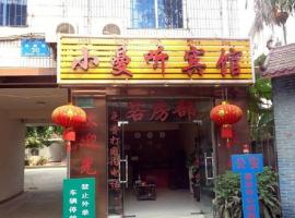 A picture of the hotel: Jinghong Xiaomanting Inn