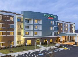 Courtyard by Marriott Stafford Quantico Triangle USA