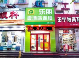 A picture of the hotel: Lepeng Mini Hotel Jinjing Avenue