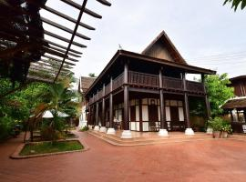 Huaxieng Residence by My LaoHome Luang Prabang laoPDR