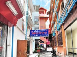 Highfive Guest House Pattaya Central Thailand