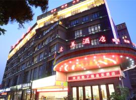 Hotel Photo: Foshan Tumei Hotel