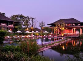 Kirimaya Golf Resort Spa Mu Si Thailand