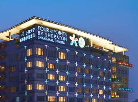 Hotel Photo: Four Points by Sheraton Shanghai, Daning