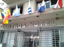 Hotel Photo: Hotel Athos