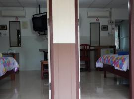 Hotel Photo: Donngam Resort