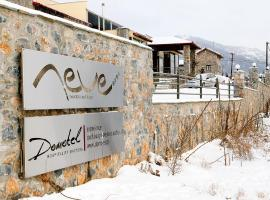 Domotel Neve Mountain Resort & Spa Palaios Agios Athanasios Greece