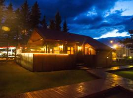 Hotel Photo: Akureyri H.I. Cottages