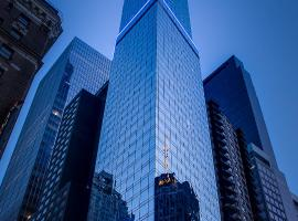 Hotel Photo: Courtyard by Marriott New York Manhattan/Central Park