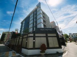 Hotel Photo: Cheonan Rex Hotel
