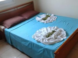 Hotel Photo: Carisa Olympic Court Apartment