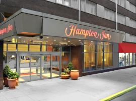 Hampton Inn Manhattan-Times Square North,