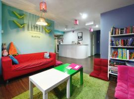 Burrow Hostel @ Smith,