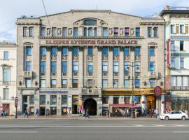 Hotel Photo: RA Nevsky 44