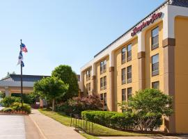 Hotel Photo: Hampton Inn Alexandria