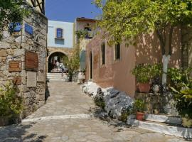 Hotel Photo: Arolithos Traditional Village Hotel