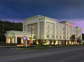 Hampton Inn Ithaca Ithaca USA