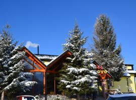 Hotel Photo: Ethno Village Babici & Hotel Rostovo