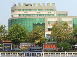 A picture of the hotel: Grace Inn Hotel Yantai Laishan Yingchun Street
