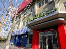 Grace Inn Hotel (Yantai South Street Ginza Mall Store Yantai China