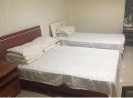 Hotel photo: Fulong Guest House
