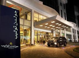 Hotel Photo: Golden Tulip Buraidah Al Qassim