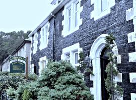 Hotel Photo: Arbour Guest House