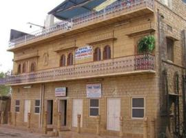 Hotel Golden City Jaisalmer India