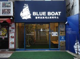 Hotel photo: Blueboat Hostel Haeundae