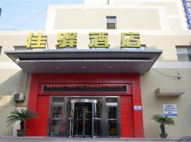 A picture of the hotel: Grace Inn Laiwu West Fengcheng Street