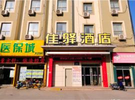 Hotel Photo: Grace Inn Jimo Heshan Road Jialejia Second Branch