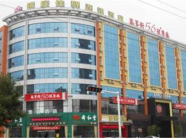 A picture of the hotel: Grace Inn Laiwu East Luzhong Street