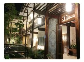 Hotel Photo: 3B Boutique Hotel