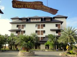 Hotel Photo: Royal Place Banchang